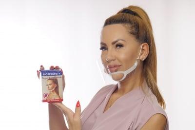 ADVA Face mask / AFM / - Предпазна маска-шлем за лице,  за за защита от COVID-19, за многократна, ежедневна употреба.