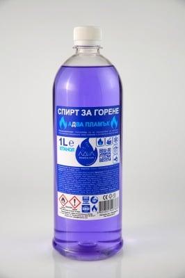 ADVA FLAME - Alcohol fuel.