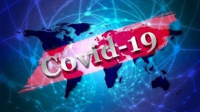 Актуални новини COVID-19