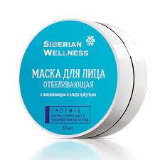 Siberian Wellness. Избелваща маска за лице.