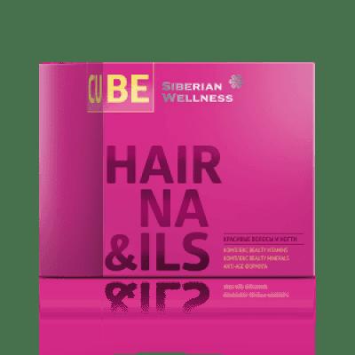 3D Hair&Nails Cube за здрава коса и нокти.