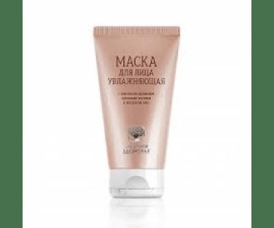 Хидратираща маска за лице - козметика с комплекс ENDEMIX™