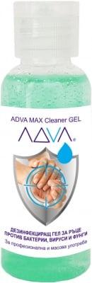 Дезинфекциращ гел за ръце - 50 ml