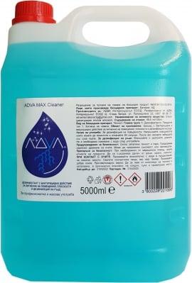 ADVA Max Cleaner  70% Ethanol Alcohol Hand Sanitising Liquid 5L