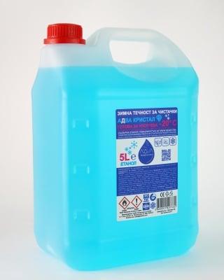 Готова зимна течност  за чистачки против замръзване - АДВА КРИСТАЛ / минус 20 градуса по целзий/. 5 литра в туба.