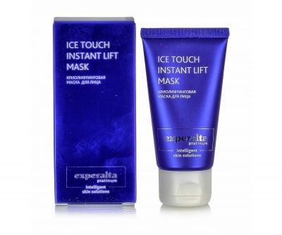 Криолифтинг маска за лице - Experalta Platinum