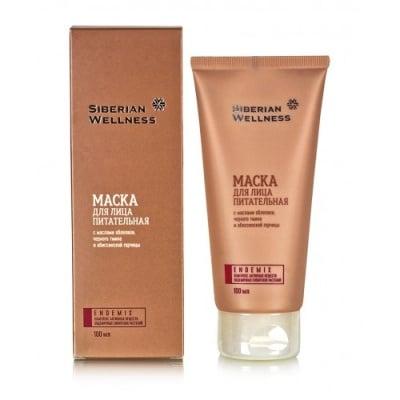 Крем-маска за лице подхранваща - козметика с комплекс ENDEMIX™ - Баархат