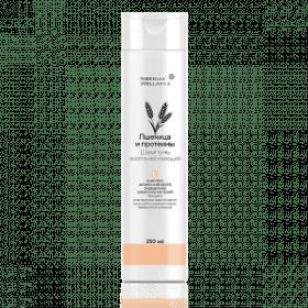 Възстановяващ шампоан за коса с пшеница и протеини - козметика с комплекс ENDEMIX ™