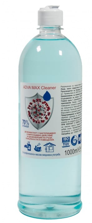 Liquid disinfectant ADVA MAX CLEANER 1000 ml.