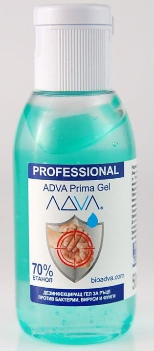 Дезинфекциращ гел за ръце ADVA Prima Gel  - 50 ml