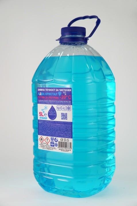 Готова зимна течност  за чистачки против замръзване - АДВА КРИСТАЛ / минус 20 градуса по целзий/. 5 литра в PET бутилка.