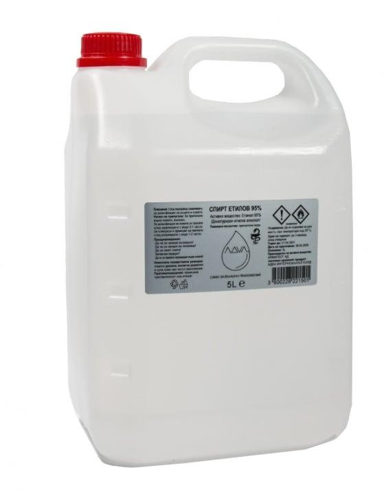 Спирт 95% Денатуриран Етилов Алкохол - 5 L