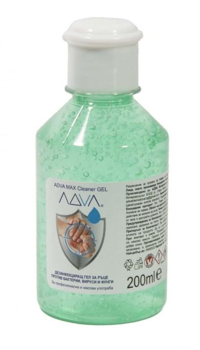 Дезинфекциращ гел за ръце - 200 ml