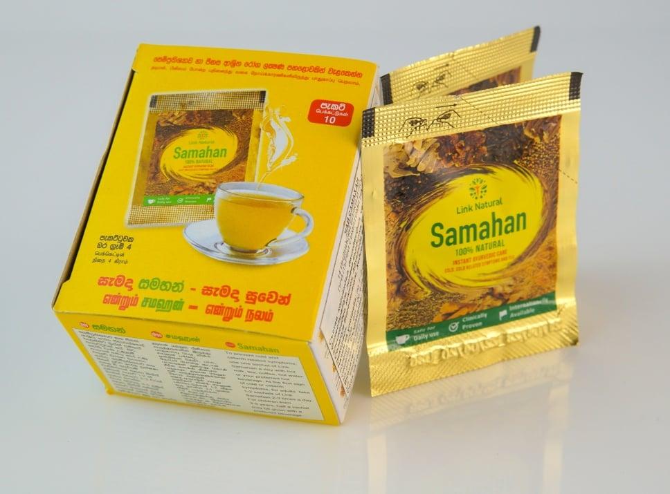 Самахан - топла напитка