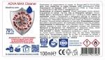 Liquid disinfectant ADVA MAX CLEANER  100 ml.