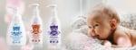 Бебешки крем за тяло - Витамама BABY  0+