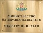 Информация за българските граждани, които се намират в чужбина или планират пътуване.