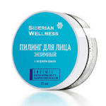 Siberian Wellness. Ензимен пилинг за лице.